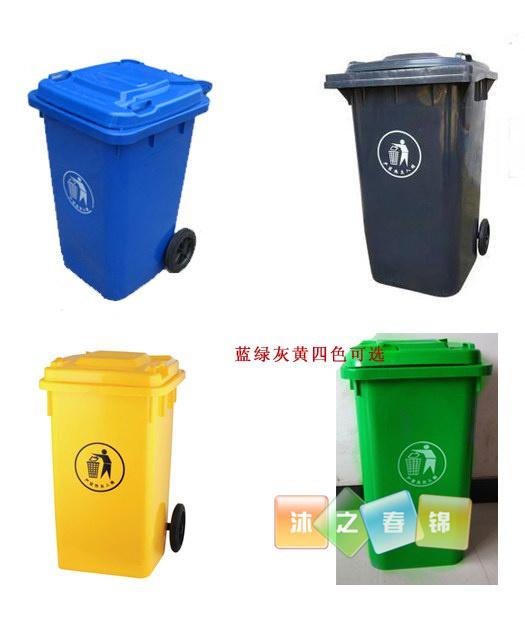 100升塑料垃圾桶-北京沐之春锦科贸有限公司