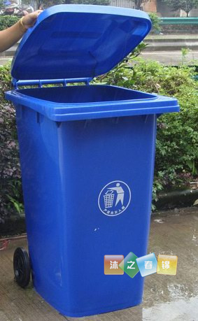 240升塑料垃圾桶(蓝色)-北京沐之春锦环卫设备厂