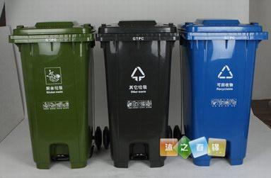 240升内置脚踏塑料垃圾桶